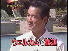 長嶋茂雄語録の特徴