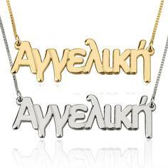 Collar con Nombre en Griego en Dos Acabados