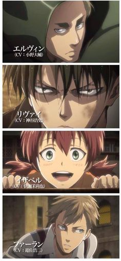 A Choice With No Regrets OVA is amazing! Erwin Smith, Isabel Magnolia, Levi, Farland Church. Attack on Titan.