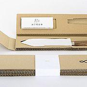 2013年受賞作品【速報】|日本パッケージデザイン大賞|活動レポート|活動情報|JPDA