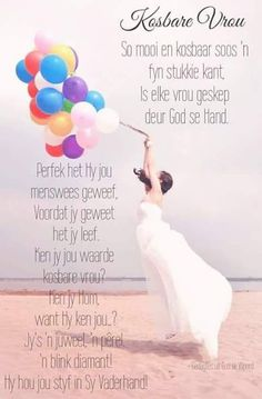 Happy Birthday Meme, Happy Birthday Messages, Birthday Wishes, Good Morning Messages, Good Morning Quotes, 40th Birthday Ideas For Girls, Afrikaanse Quotes, Goeie More, Beautiful Prayers
