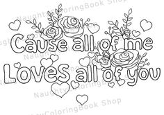 Dorm Decor All of me Loves All of You Sign Gift for Her