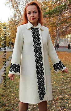 """Вязаное пальто""""Самое красивое"""" - вязаное пальто,пальто вязаное,авторская работа"""