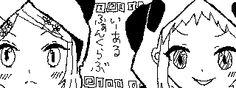 Rin & GUMI Miiverse