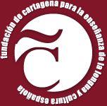 Escuela de enseñanza del español como lengua extranjera. Spanish language school.