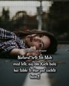 Pin By Maryam Azam On Cute Love Lines Love Quotes Me Quotes