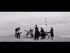 サカナクション / 多分、風。 -teaser movie- - YouTube