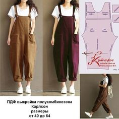 - Gotta Try It - Vestido Juveniles V - Diy Crafts Fashion Sewing, Diy Fashion, Ideias Fashion, Fashion Dresses, Fashion Kids, Diy Clothing, Sewing Clothes, Dress Sewing Patterns, Clothing Patterns