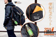 3-way pet carrier:  rolling bag, knapsack, or hand carry. so groovy.  High Roller Series  3wayリュックタイプペットキャリー - UNIHABITAT[ユニハビタット]