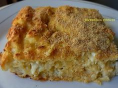 Pureed Food Recipes, Greek Recipes, Dessert Recipes, Cooking Recipes, Cookbook Recipes, Desserts, Dutch Oven Bread, Greek Cooking, Greek Dishes