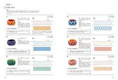 Amazon.co.jp: はじめての加賀ゆびぬき: 1本の糸から生まれる美しい模様135点: 大西 由紀子: 本