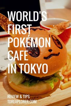 A must visit during your trip to Tokyo!