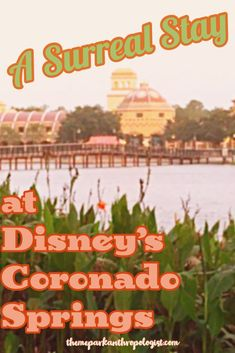 Coronado Springs has undergone a major transformation over the past few years. The biggest of which is the addition of Gran Destino Tower. Gran Destino Tower is loosely inspired by Salvador Dali and Walt Disney's collaboration in the making of the animated short, Destino. I'm a huge Salvador Dali fan, but have put off