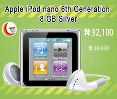 ‪#‎AppleiPodnano‬ 6th Generation 8 GB Silver at just ₦32,100. Order Now!! Click on http://www.blessingcomputers.com/products/W8OFRAMOEM-Apple-iPod-nano-6th-Generation-8-GB-Silver.html