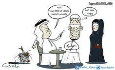 بريشة خالد الجابري  http://alroeya.ae/2013/12/15/110749
