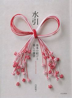 水引 Happy New Monkey Year Wreath Book Crafts, Diy And Crafts, Japanese Handicrafts, Japanese New Year, Japanese Style, Chinese Style, Japan Crafts, Decorative Knots, New Years Decorations