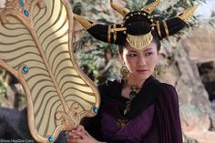 Princess Iron Fan Journey To The West, Chinese Mythology, Two Brothers, Iron, Cosplay, The Originals, Princess, Character, Lettering