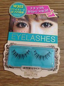 f5e8afe8d55 New DAISO Japan Cosmetic False Eyelash Natural Look Invisible Eye Line Type  W303   eBay