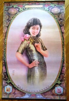 Vintage 1930s Chinese advertisement poster features pin-up Shanghai girl