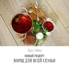 Быстрые, вкусные и полезные рецепты для детей и всей семьи