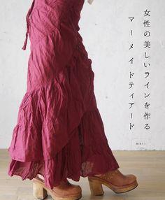 cawaii mori 女性の美しいラインを作るマーメイドティアードスカート