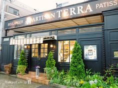Artisan Terra - one of my favorite bakeries in Tokyo :)