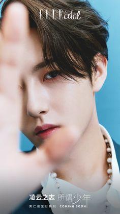 Nct Dream Renjun, Ten Chittaphon, Huang Renjun, Na Jaemin, Flower Boys, Digital Magazine, Winwin, Taeyong, Jaehyun