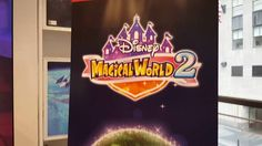 Disney Magical World 2 Nintendo NY