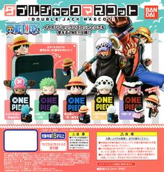 One Piece Gashapon Double Jack Mascot. OMG! Want it so badly..! D'x