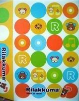 Its 5 envelope Rilakkuma letter set