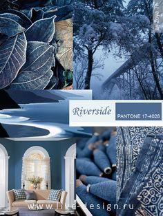 Модный оттенок Pantone сезона Осень-Зима 2016 - Riverside /Берег реки