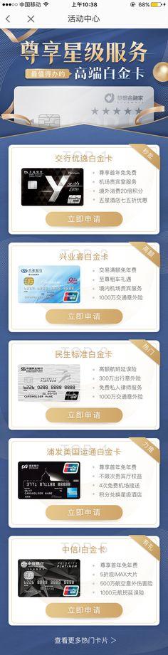 11>> Ui Ux Design, Flyer Design, Gold App, Iphone Ui, Whale Logo, Ui Design Inspiration, App Ui, Mobile App, Ecommerce