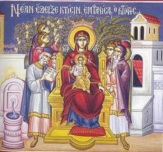 The Akathistos Hymn Birth Giving, Church Interior, The Shepherd, Orthodox Icons, Lent, Thalia, Byzantine, Marvel, Faith
