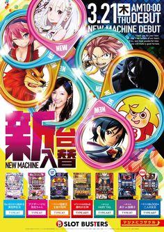 Good Fortune, Made Goods, Fairy Tail, Comic Books, Google, Fairytail, Adventure Movies, Cartoons, Fairytale