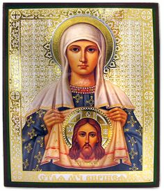 St Veronica (Virineya) With Veil, Orthodox Icon - at Holy Trinity Store