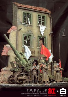 Armorama :: красный - Weise : Before the end of the momen