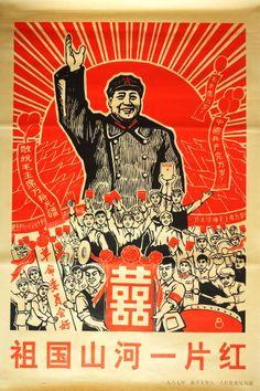 WWW.TABANOVINTAGE.COM CARTEL ORIGINAL PROPAGANDA COMUNISMO CHINO MAO DE LOS AÑOS 60. / ANTIQUE CHINESE COMMUNISM POSTER OF 1960´S