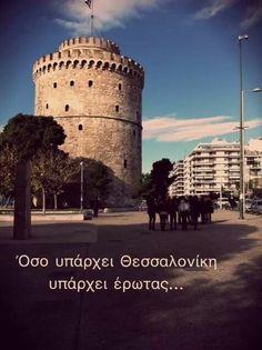 <3 ετσι..! Greek Beauty, Therapy Quotes, Good Morning Funny, Thessaloniki, Greek Quotes, Say Something, Macedonia, Greece Travel, Places To Visit