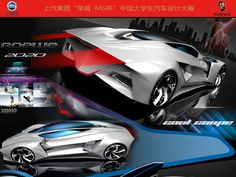 Roewe Supercar Concept by Guo Kelin
