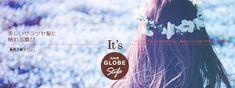 Globe, It Works, Movie Posters, Hair, Speech Balloon, Film Poster, Nailed It, Billboard, Strengthen Hair