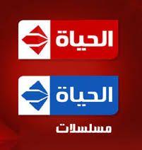 العصري للبرامج والتطبيقات تردد قناة الحياة الزرقاء والحمراء Alhayat Musalsal Allianz Logo Logos Allianz