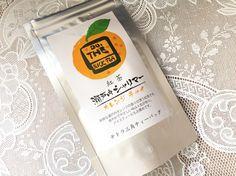 瀬戸内シャリマー オレンジチャイ。広島で勢い買い。笑 オレンジの香りと味がしっかり出る。マサラチャイ的に砂糖とミルクたっぷりで飲むより、そのままの方がさっぱりして美味しいと思う。
