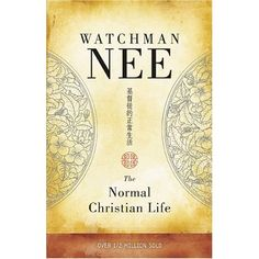 A Blog About Life: Excerpt from The Normal Christian Life