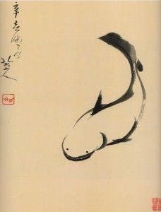 17th-century Chinese painter Bada