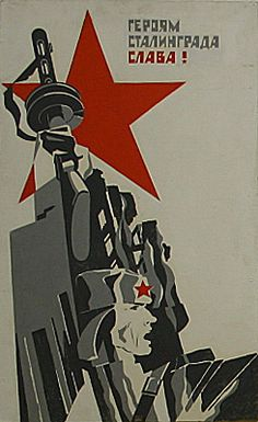 Socialist Realism, Red Army, Communism, Soviet Union, Military Art, Eastern Europe, Wwii, Real Life, Russia