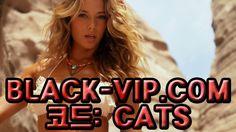 배팅사이트㈜ BLACK-VIP.COM 코드 : CATS 배팅방법 배팅사이트㈜ BLACK-VIP.COM 코드 : CATS 배팅방법 배팅사이트㈜ BLACK-VIP.COM 코드 : CATS 배팅방법 배팅사이트㈜ BLACK-VIP.COM 코드 : CATS 배팅방법 배팅사이트㈜ BLACK-VIP.COM 코드 : CATS 배팅방법 배팅사이트㈜ BLACK-VIP.COM 코드 : CATS 배팅방법