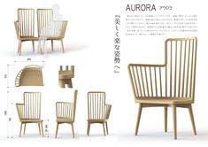 Furniture Board, Furniture Catalog, Design Furniture, Furniture Layout, Chair Design, Find Furniture, Urban Furniture, Interior Design Presentation, Presentation Layout