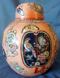 """Japanese Porcelain Peach Raised Design Ginger Jar W/Lid Mark 5.5"""" X 6.5"""" Check more at https://thewildpetunia.com/store/asian-collectibles/japanese-porcelain-peach-raised-design-ginger-jar-wlid-mark-5-5-x-6-5/"""