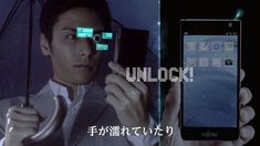 The smartphone you unlock with your EYES: Fujitsu iris scanner uses infrared light to bring handset to life [Biometric Technology: http://futuristicnews.com/tag/biometric/ Futuristic Gadget: http://futuristicnews.com/category/future-gadgets/]