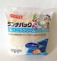 ランチパック 塩バニラクリーム